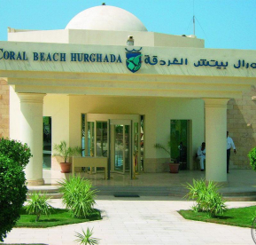 CORAL BEACH RESORT HURGHADA 4 *