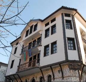 Хотел Болярка, гр. Мелник